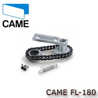 fl180 chain drive for up to 180 degree gate opening.